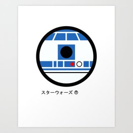 Andy Awesome® Series 1 ID04 B Art Print