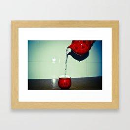 绿茶 Framed Art Print