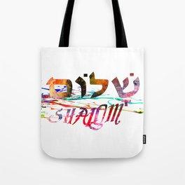 Shalom Hebrew Word Tote Bag