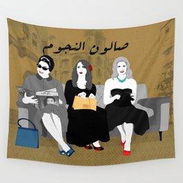 Salon of Stars Wall Tapestry