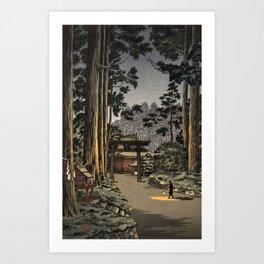 Tsuchiya Koitsu - Nikko Futarasan Temple - Japanese Vintage Woodblock Painting Art Print