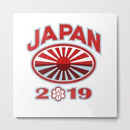 Japan 2019 Rugby Ball Retro Metal Print