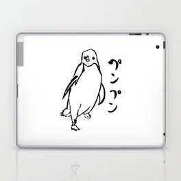 penpenpenguin Laptop & iPad Skin