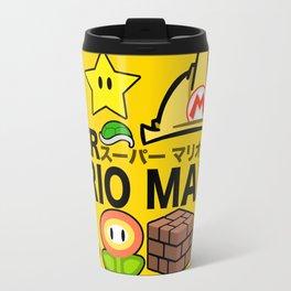 Super Mario Maker Travel Mug