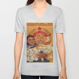 Vintage poster - Azerbaijan Unisex V-Neck