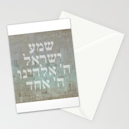 Shema Israel - Hebrew Jewish Prayer with Kotel Stationery Cards
