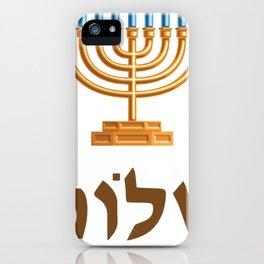 hanukkiyah | Jewish Hannukka Celebration iPhone Case
