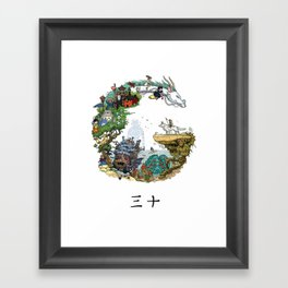 Studio Ghibli Framed Art Print