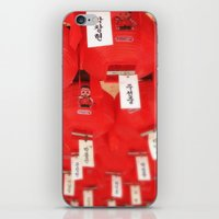 lantern iPhone & iPod Skins featuring Lantern by strentse