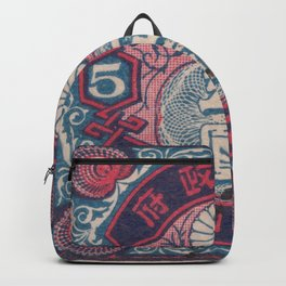 Japanese Postage Stamp 1 Backpack