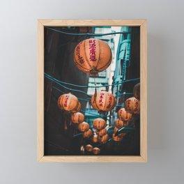 LongShan Lanterns Framed Mini Art Print