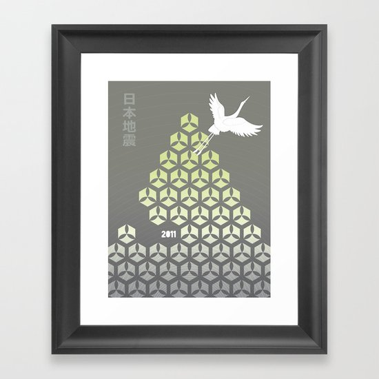 Japan earthquake 2011 no.3 Framed Art Print