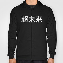 Superfuture Limited Edition Tokyo Hoody