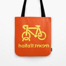 Haifa Culture - Haifa'it (חיפאית) Tote Bag