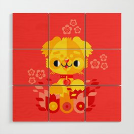 Year of the Dog 2018 Wood Wall Art