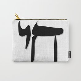 The Symbol Of Chai Carry-All Pouch