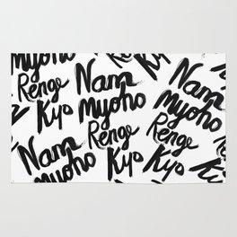 Nam Myoho Renge Kyo Rug