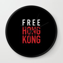 Free Hong Kong Wall Clock
