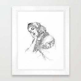 Strong, beautiful, deep, sad. Russian. Yury Fadeev Framed Art Print