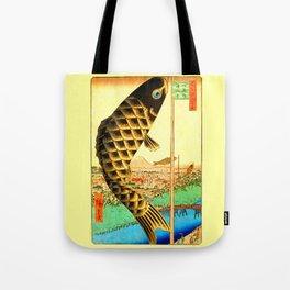 Suido Bridge Views of Edo Hiroshige Tote Bag