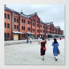 Yohohama: Red Brick Warehouse Canvas Print