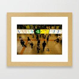 Ueno Station Framed Art Print