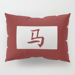 Chinese zodiac sign Horse red Pillow Sham