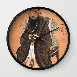 Confucius Wall Clock