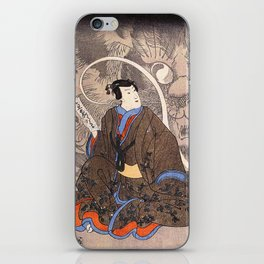 Apparition of the Monstrous Cat iPhone Skin