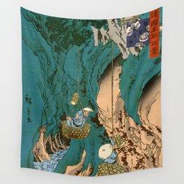 Mushroom Gatherers Wall Tapestry