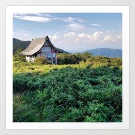 Japan: Mount Hakone Art Print