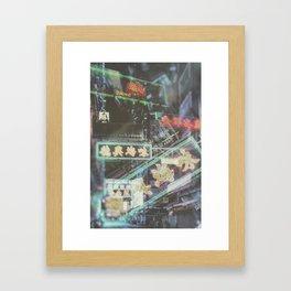 Hongkong Signs V Framed Art Print