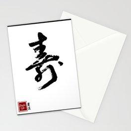 Longevity Long Life: Chinese Calligraphy Stationery Cards