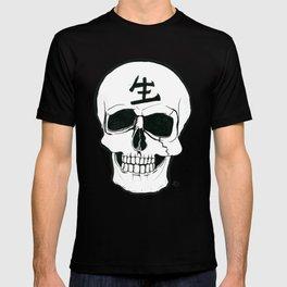 Skull - Live T-shirt