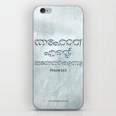 Psalm 23:1 (3D-Blue&White) iPhone & iPod Skin