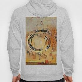 Enso Calligraphy Hoody
