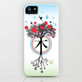 Árbol - 木 - Tree iPhone Case