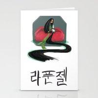 korean Stationery Cards featuring Korean Rapunzel by Courtney Yu