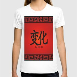 "Symbol ""Change"" in Red Chinese Calligraphy T-shirt"