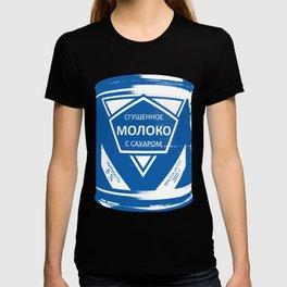 Condensed Milk (Sgushchennoye Moloko) T-shirt