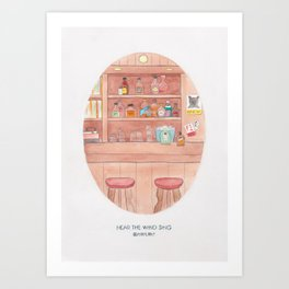Haruki Murakami's Hear the Wind Sing // Illustration of a Japanese Bar in Watercolour and Pencil Art Print