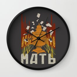 Books Collection: The Mother Wall Clock
