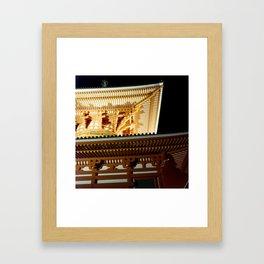 Koyasan temple 2 Framed Art Print