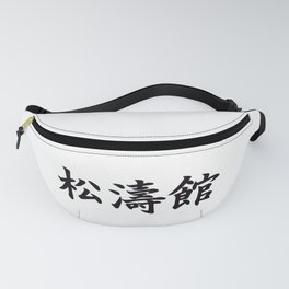 Shotokan (Style of Karate) Fanny Pack