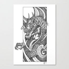 Dot Ryu Canvas Print