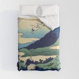 Hokusai -36 views of the Fuji  14 Umezawa in Sagami province Comforters
