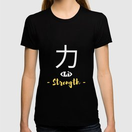 Strength In Chinese/Japanese T-shirt