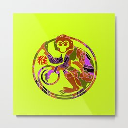 12 ZODIAC: YEAR OF THE MONKEY Metal Print