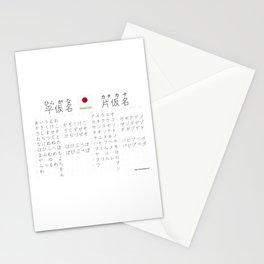 Kana (hiragana + katakana), by SBDesigns Stationery Cards