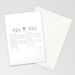 Kana (hiragana + katakana), by SBDesigns Stationery Cards
